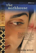 Cover Image for The Bathhouse, links to Beacon Press page for book
