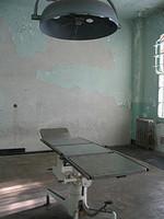 Abramskyalcatraz